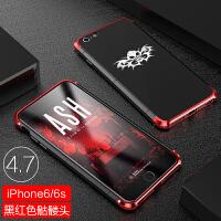 苹果6splus手机壳潮牌iphone6s全包防摔6sp个性创意金属硅胶网红男女款挂绳苹果6p手机壳