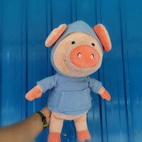 ins玩偶可爱女生旅行可挂包娃娃小猪威比猪公仔挂件毛绒玩具礼物 选项对应尺寸(2件自动减3元)