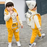 男童冬装套装儿童帅宝宝秋冬季三件套洋气