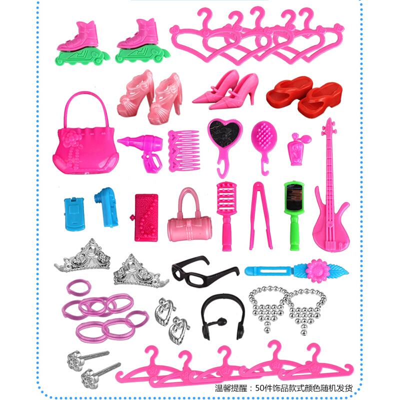 芭比娃娃玩具套装大礼盒 公主婚纱布娃娃穿衣服 小女孩生日礼物3-4-5-6岁  收藏添加购物车优先发货!金额满100及以上可开增值税普通发票,介意者慎拍,具体咨