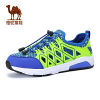 小骆驼童鞋 夏季青少年中大童运动网鞋男女儿童户外透气休闲鞋