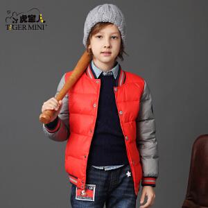 男童棒球款羽绒服 儿童90白鸭绒7加厚外套8冬装10岁小虎宝儿童装