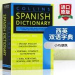 华研原版 柯林斯西班牙语词典 英文原版书 Collins Spanish Dictionary 全英文版进口字典