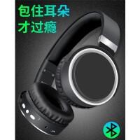 重低音蓝牙耳机头戴式 运动炫酷个性男生手机电脑通用可接听电话音乐无线折叠大耳麦