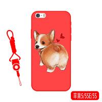 苹果xsmax手机壳卡通柯基狗狗iPhone xr可爱情侣xs红色软壳7p/8plus潮