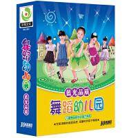 舞蹈幼儿园 抱抱我10DVD 儿童歌舞基础教材 蓝光高清