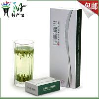 【贵阳馆】贵州特产遵义茶2017新茶兰馨绿茶尊品明前雀舌60g