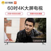 【苏宁易购】Xiaomi/小米 小米电视3s 60英寸 4K网络智能平板电视机