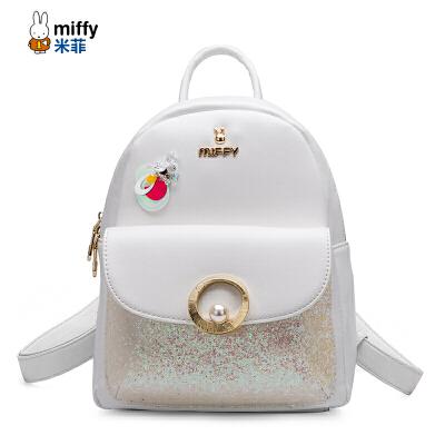 Miffy/米菲2017夏季新款双肩包 时尚亮片韩版背包百搭女士包包潮