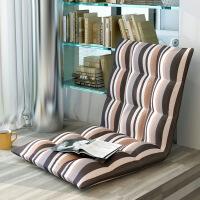 御目 沙发 懒人沙发休闲沙发榻榻米可折叠单人小沙发床上电脑靠背椅子地板沙发椅电脑椅 创意家具