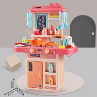 【灯光音效 涂画小黑板】蓓臣 儿童过家家厨房玩具宝宝做饭仿真厨具套装36配件女孩礼物3-6岁