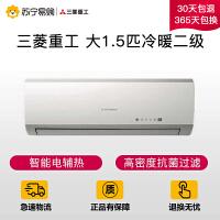【苏宁易购】三菱重工空调壁挂式大1.5匹冷暖定速二级挂机 SRKMB35DSAW