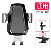 智能车载手机支架无线充电器苹果全自动感应裁栽汽车用电动导航夹