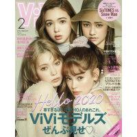 现货 进口日文 ViVi(ヴィヴィ) 2020年2月号