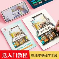 固体水彩颜料36色绘画工具盒子手绘水彩画笔套装可洗颜料盒便携式调色水粉学生用儿童美术生初学者画画