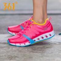 361度女鞋正品2017百搭跑步鞋361耐磨减震运动跑鞋581632232C