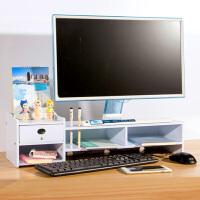 液晶电脑显示器增高架桌面收纳底座支架办公托架抽屉置物架