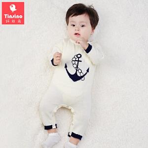 【1件3折价:62.7】纤丝鸟(TINSINO)婴儿针织连体衣宝宝毛衣哈衣爬爬服