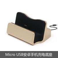 安卓手机支架充电底座三星S6/7华为6X vivox20懒人支架数据线座充