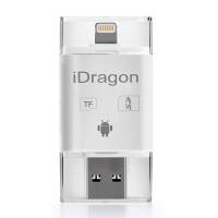 �O果7手�CU�Piphone6 ipad5 mini�x卡器8plus外接�U展�U容器�却�x USB2.0