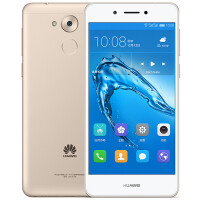 Huawei 畅享6S 移动联通电信4G手机 双卡双待