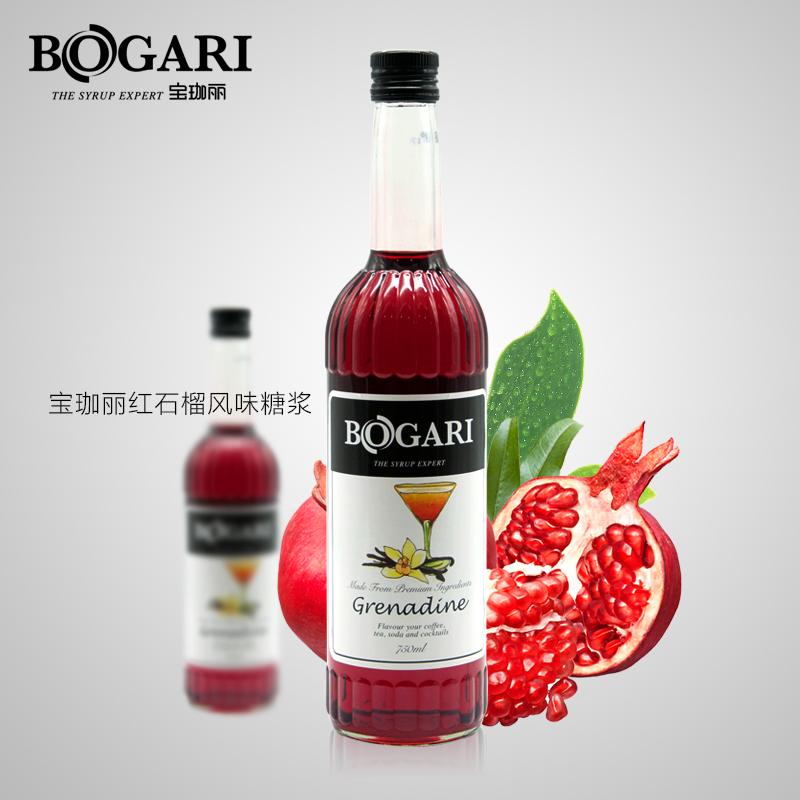 BOGARI/宝珈丽 进口糖浆 红石榴风味果露 瓶装750ml 酒吧调酒饮品
