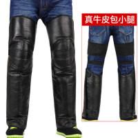电动车护膝摩托车真皮护膝保暖护腿护膝护具防风男女冬季骑车