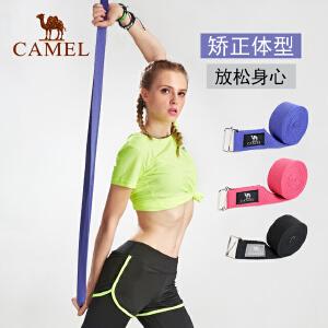 camel骆驼瑜伽绳 平滑扣可调节耐用便携拉筋塑形运动