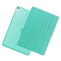 207新款ipad 苹果pro 9.7变形金刚超薄保护套0.5寸折叠支架硬壳 蓝色【por 10.5寸】