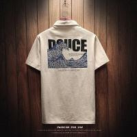 Polo衫短袖T恤男加肥加大码宽松薄款复古翻领潮胖日系夏季装青年