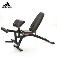 阿迪达斯(adidas)哑铃凳多功能仰卧板 健身椅仰卧起坐板健腹肌板收腹机训练器 家用健身器材ADBE-10238