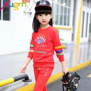 奥戈曼  女童春款运动套装中大童卡通小孩衣服儿童长袖两件套童装棉质新款