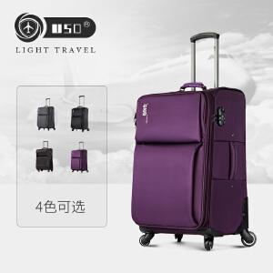 【全国包邮支持礼品卡支付】24寸 USO经典款软箱 旅行箱 行李箱 拉杆箱 EVA888尼龙 可扩展容量 静音万向轮 托运箱