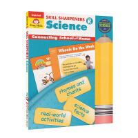 Evan-Moor Skill Sharpeners Science Pre K 幼儿园科学科目练习册 学龄前年级 美