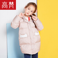 高梵女童羽绒服儿童中长款 2017新款可爱韩版连帽加厚保暖外套潮