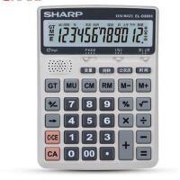 SHARP/夏普EL-D8600语音计算器12位办公财务计算机 真人发音 包邮