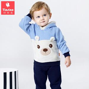 【1件3折价:71.7】纤丝鸟(TINSINO)儿童卫衣套装男女童加厚保暖套宝宝秋冬衣服
