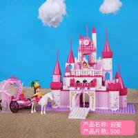 儿童拼装积木玩具女孩童3-6-8-10周岁拼插房子公主城堡