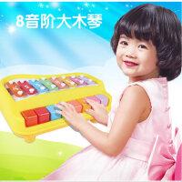 婴幼儿童宝宝音乐早教1-2岁3八音大木琴益智敲琴玩具手敲琴