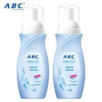 ABC泡沫型私处洗液卫生护理液200ml×2支