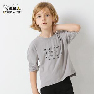 小虎宝儿童装男童长袖T恤儿童纯棉打底衫韩版潮2017秋款新品