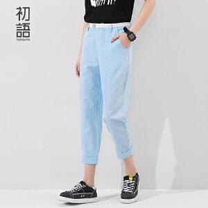 初语夏季新款休闲裤 纯色简约宽松八分裤女8622202008W