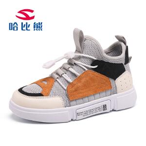 哈比熊儿童鞋男秋季新款悟道童鞋透气运动鞋女童白鞋男童板鞋