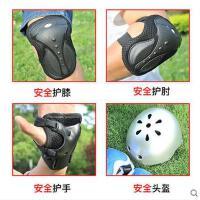 滑板车护具套装护膝护头护肘护手护具 成人儿童骑行旱冰手套 可礼品卡支付