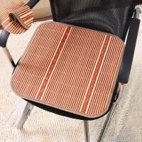 凉席坐垫办公室电脑椅垫夏天餐椅凳子竹子垫汽车座垫透气