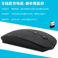 适用联想小新air13pro苹果笔记本蓝牙鼠标710s超极本充电静音游戏无线鼠标 官方标配