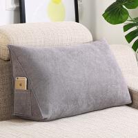 抱枕靠垫 客厅沙发靠背垫 三角靠垫腰枕 飘窗护腰靠枕可拆洗 70X35X20cm