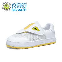 【1件5折价:59.9元】大黄蜂宝宝鞋儿童网面鞋透气软底休闲板鞋2021新款时尚男童运动鞋