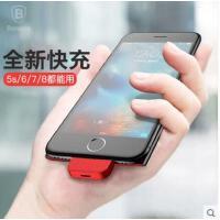 【支持礼品卡】倍思苹果6充电宝iphone7plus背夹电池七手机壳6s超薄8专用5s便携p