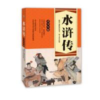 【二手书8成新】语文新课标必读:水浒传(青少年版 [明] 施耐庵,靳文泉 9787807668602